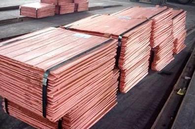 Grade A Copper Cathode