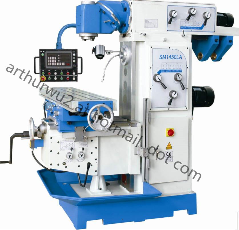 SM1450A Universal Milling Machine