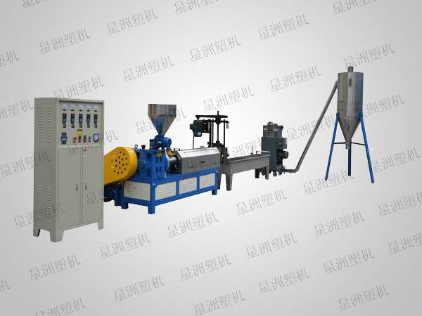 Offer Engineering material single-stage plastic modified granulator