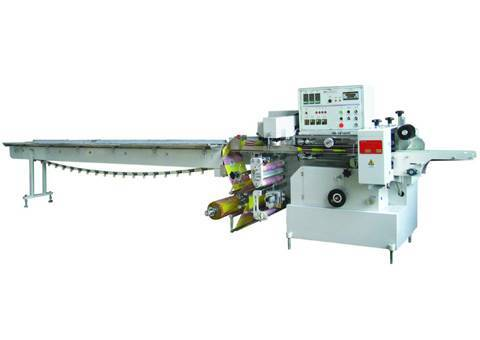 QNF450B AUTOMATIC PACKAGING MACHINE