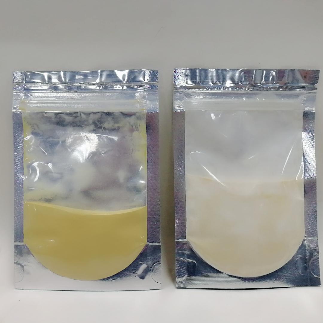 Sell feed grade chitosan oligosaccharides
