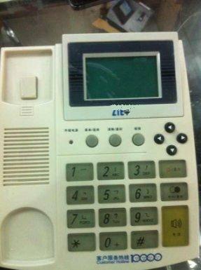ZTE 826A CDMA Fixed Wireless Phone with sim card slot