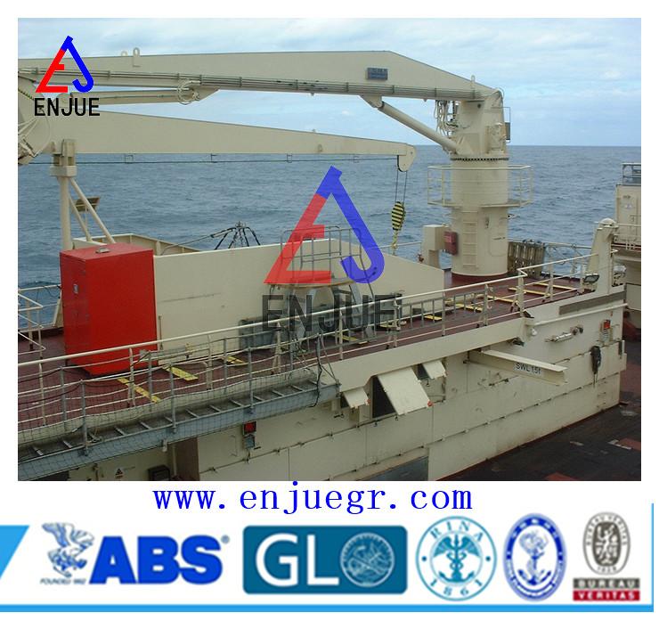 Electric Hydraulic Telescopic Boom Marine Crane