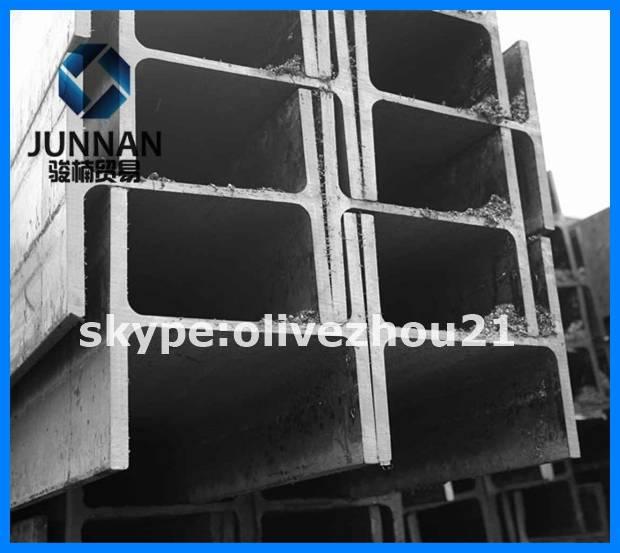 prime JIS standard structural steel sizes