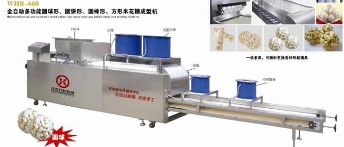 Automatic Multifunction Mihua Tang molding machine