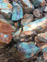 buy copper ore 15% regularly
