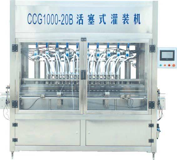 CCG2000-20B Automatic Servo Piston Filling Machine