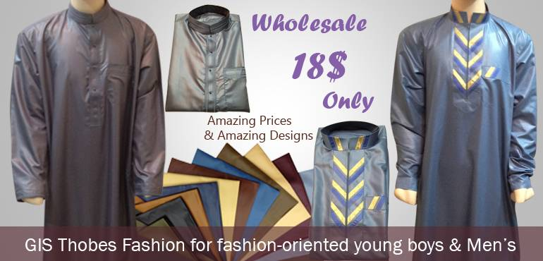 Men's Thobes in best quality designs 2013 designs