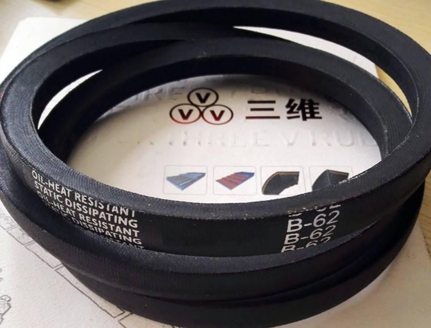 Triangle V Belt Rubber V-belt Made in China