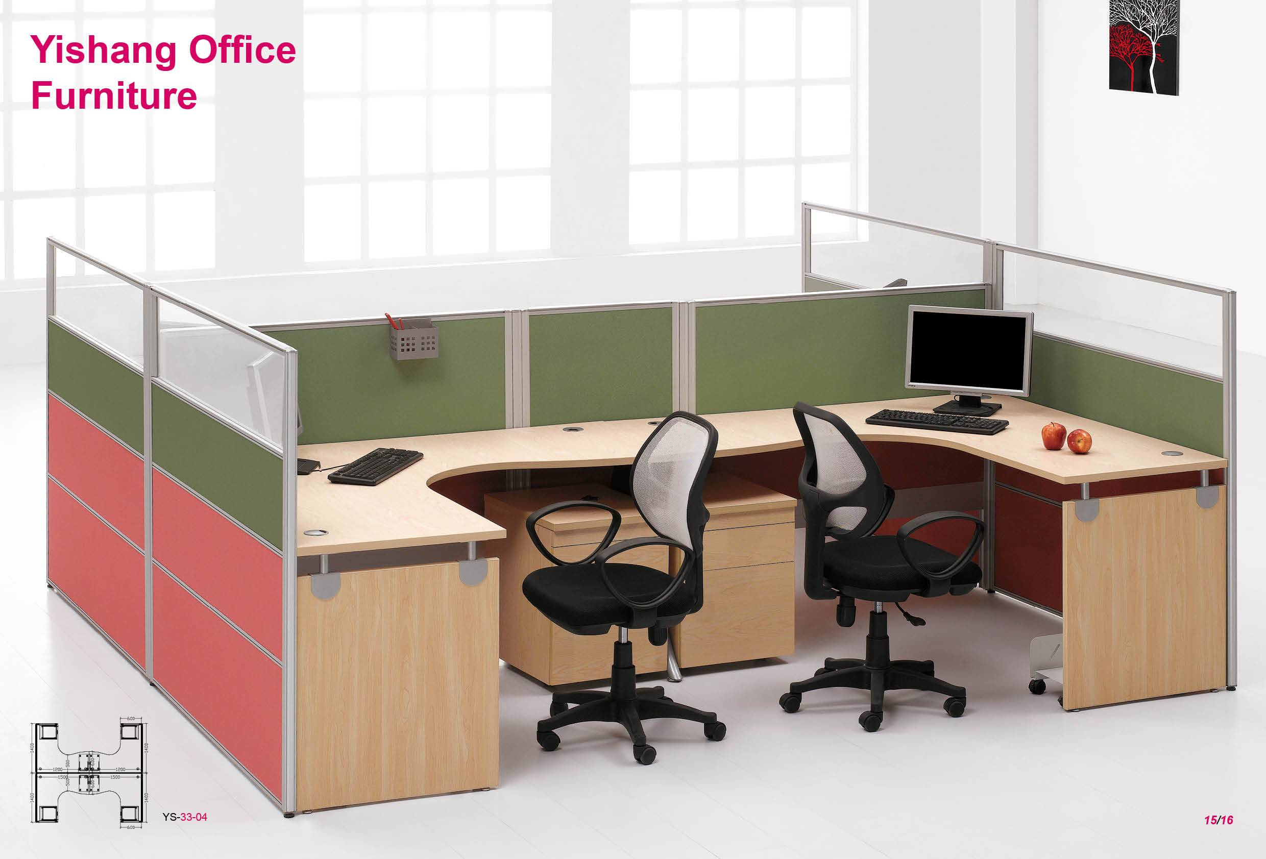 Office Parition brand new 2014 style