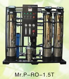 Large RO Filtration Pure Water Equipment