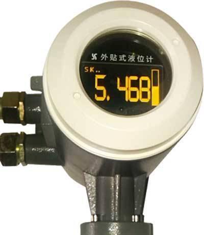 Sonar Liquid Level Meter