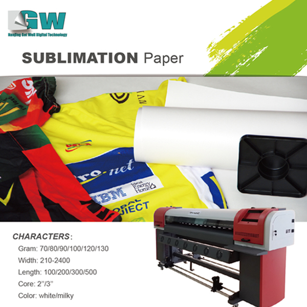 Instant dryfast dry A4 sublimation paper for mugsmetalglass