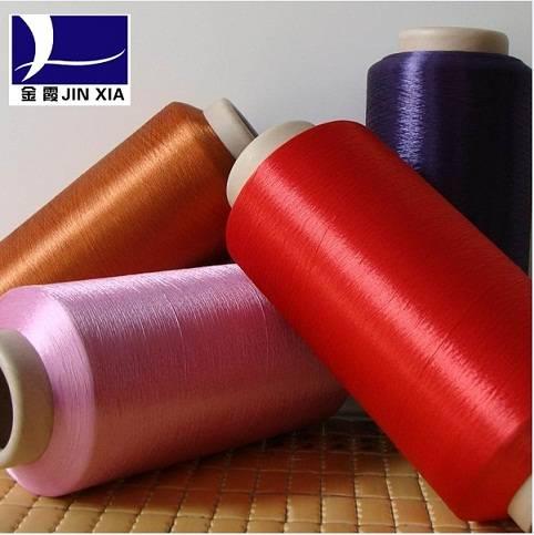 Polyester Filament Yarn DTY Twisted Yarn