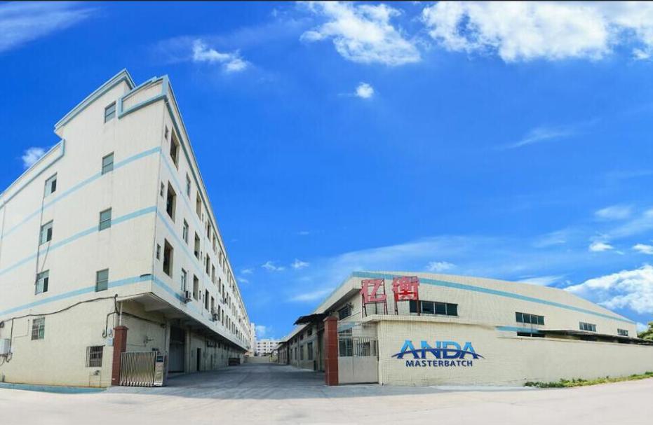 manufacturer of plastic masterbatch in China