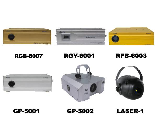 sell laser show sysytem