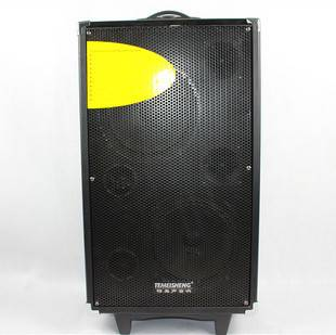 Movable stage speaker model no.158A