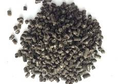 fuel sunflower husk pellets