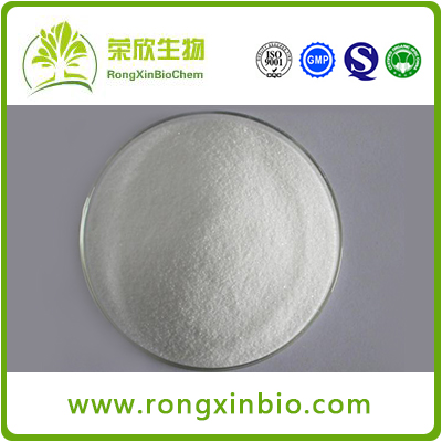 99% purity Sibutramine Hydrochloride / Reductil (CAS No: 84485-00-7) Weight Loss Materials