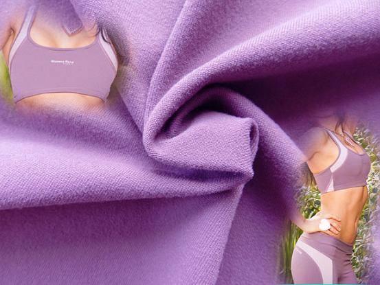 Supplex Stretching Activewear Fabric