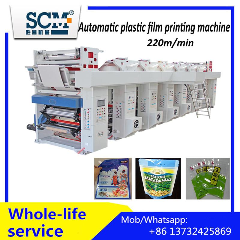 High speed plastic/PVC film gravure printing machine