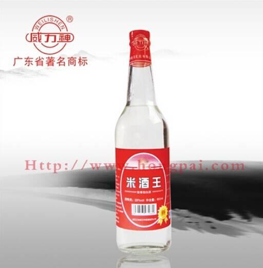 Weilishen rice wine king 29.5% alcohol