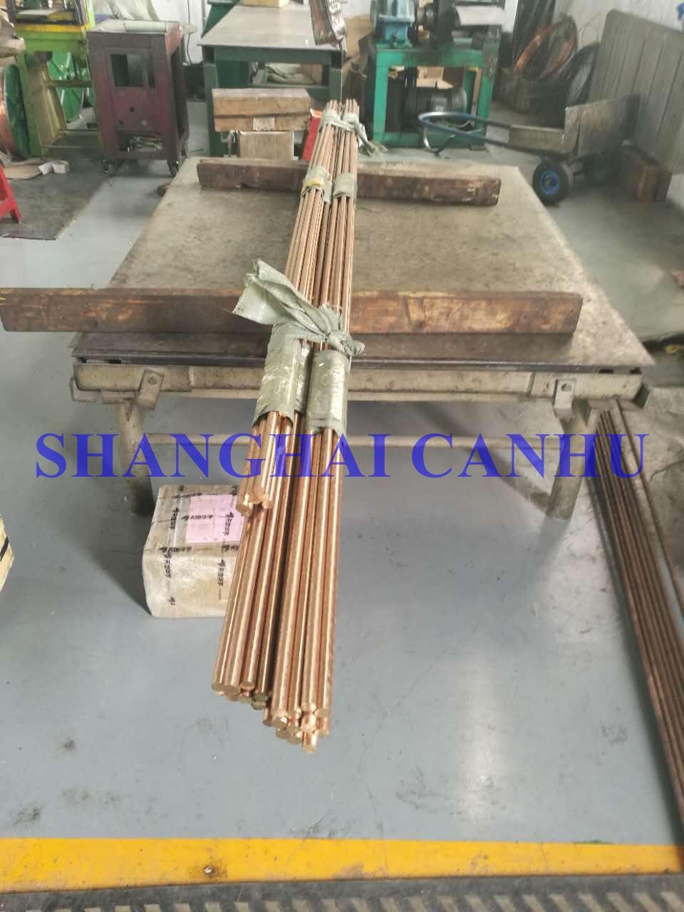 C18700 Free-Cutting Copper Rod CW113C