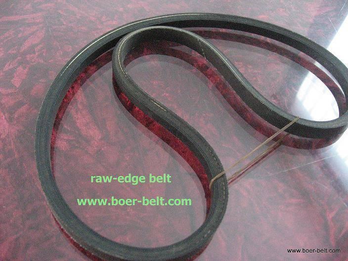 narrow v belt