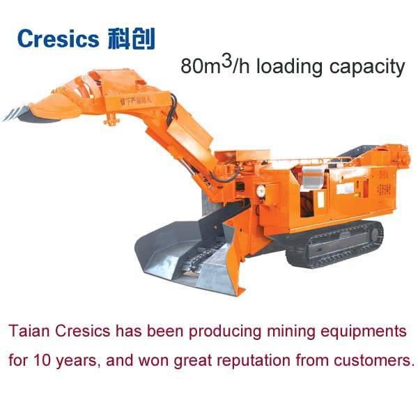 80CBM/H crawler mining muck loader