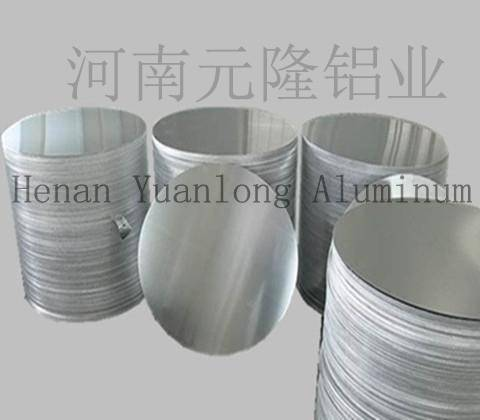 Aluminum Wafer of Different Alloys