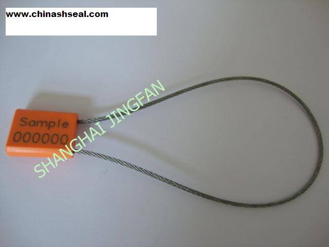 ADJUSTABLE CABLE WITH ABS INJECTION SECURITY SEAL JF017