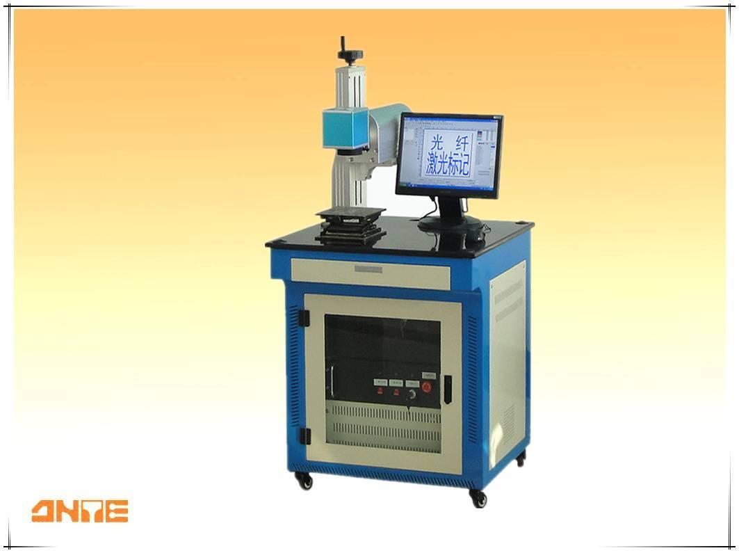 Integrated Style Fiber Laser Marking Machine