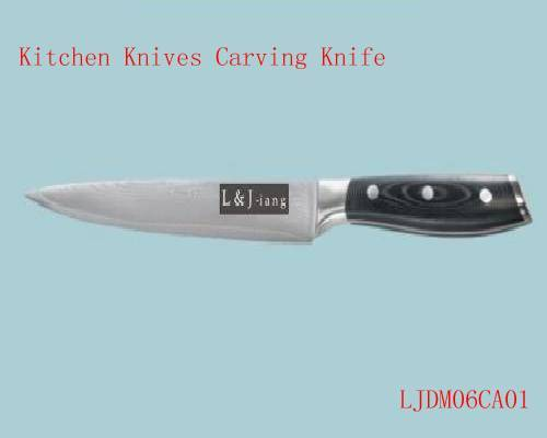Kitchen Knives Carving Knife