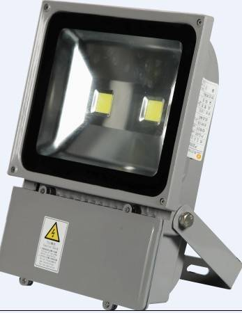 led flood light with low light decay