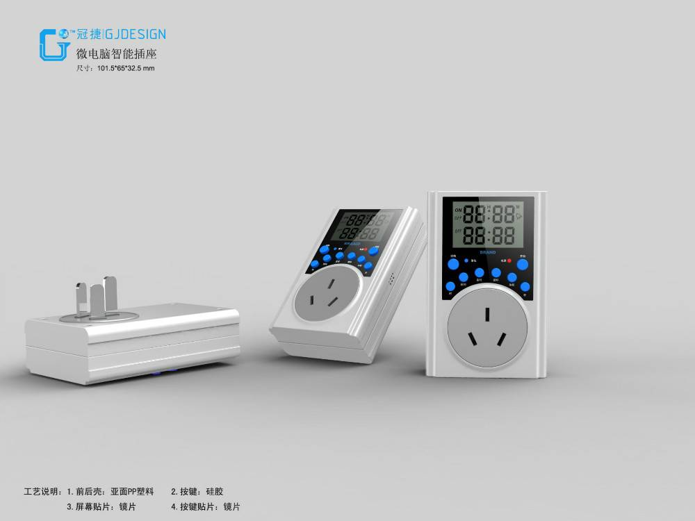 socket design in shenzhen