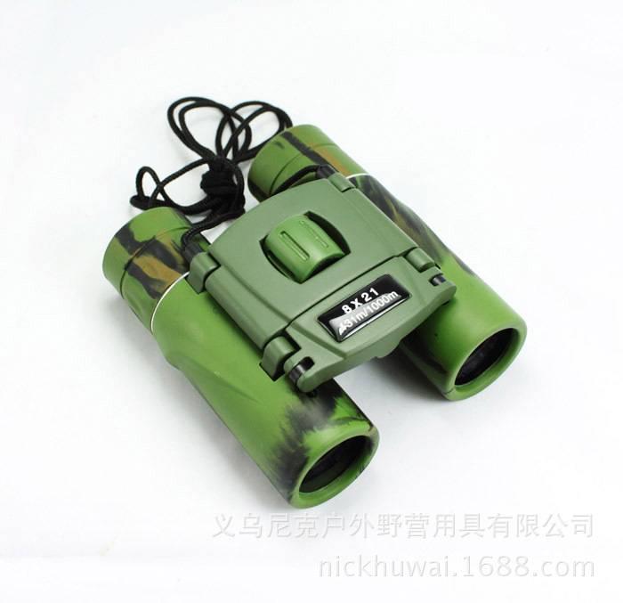 8x21 Mini Compact Binocular