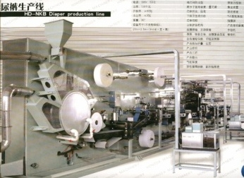 HD-NKB BABY DIAPER MACHINE