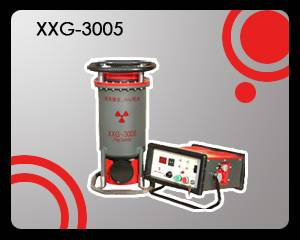 Portable X-ray machines