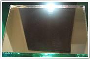 ALUMINIUM GLASS MIRROR