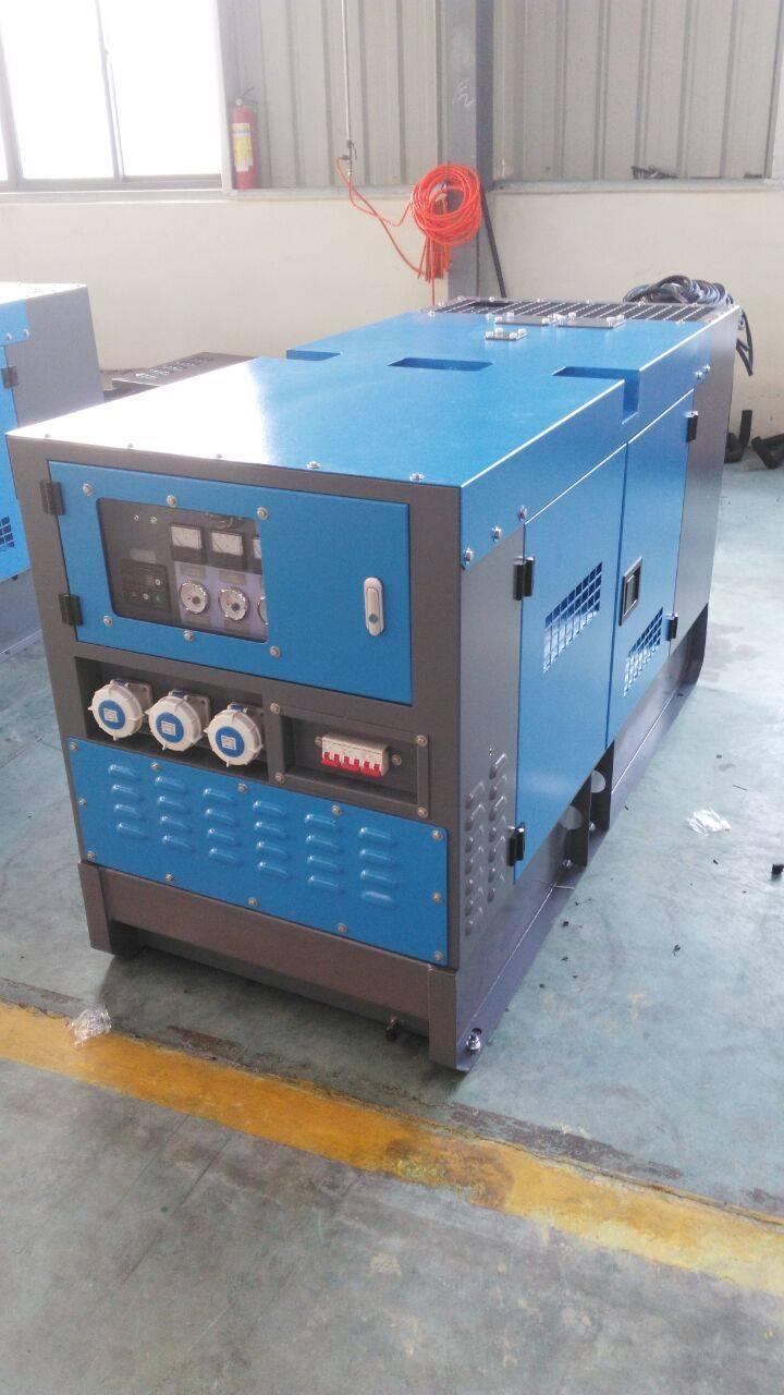 China Weichai Engine Super Silent 20kw Diesel Generator for sale