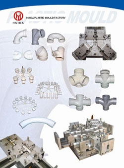 PP, PE, PPR, PVC pipe fitting mould