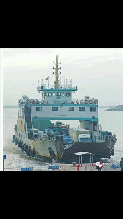 second-hand ro-ro passenger ship