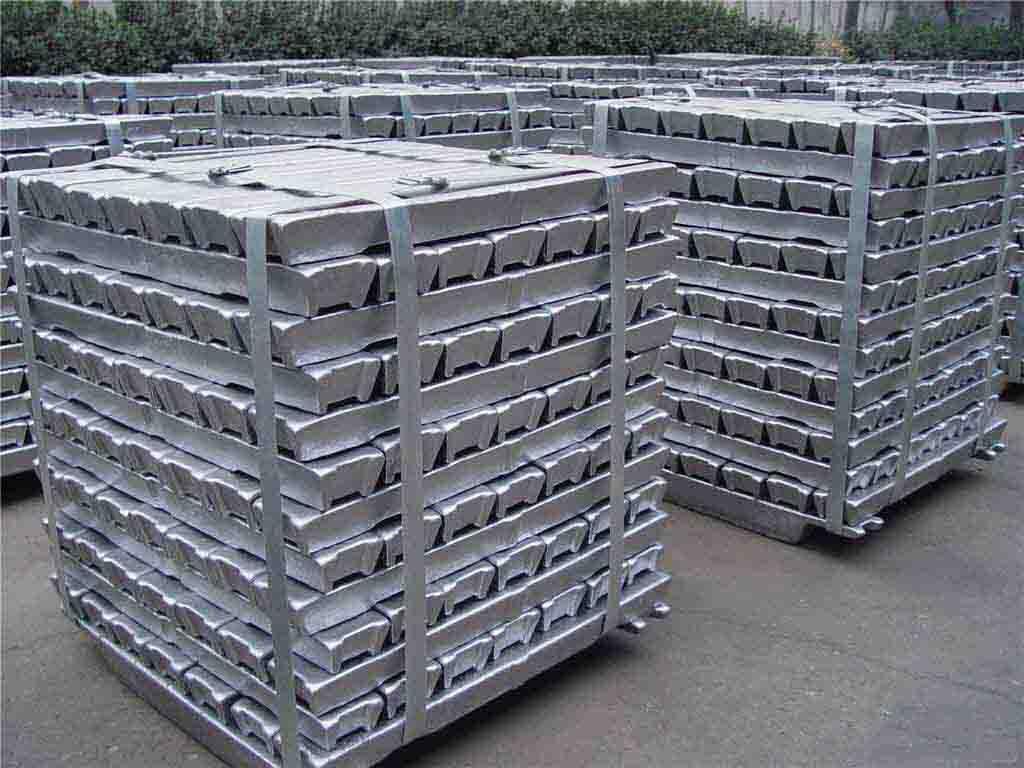 Sell Aluminum Ingot (A7)