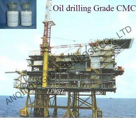 Oildrilling Grade CMC(carboxy methyl cellulose)