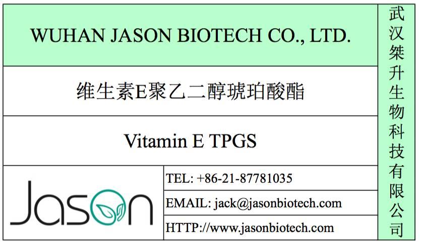 Vitamin E TPGS