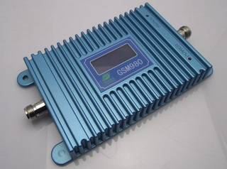 gsm repeaters 970N