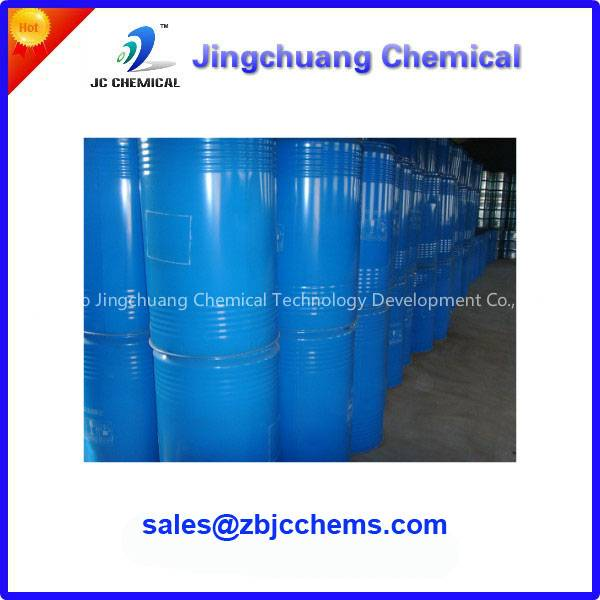 98% Methyl 3-methoxyacrylate CAS 34846-90-7 for Pharmaceutical Intermediates