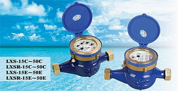rotary vane pointer water meter