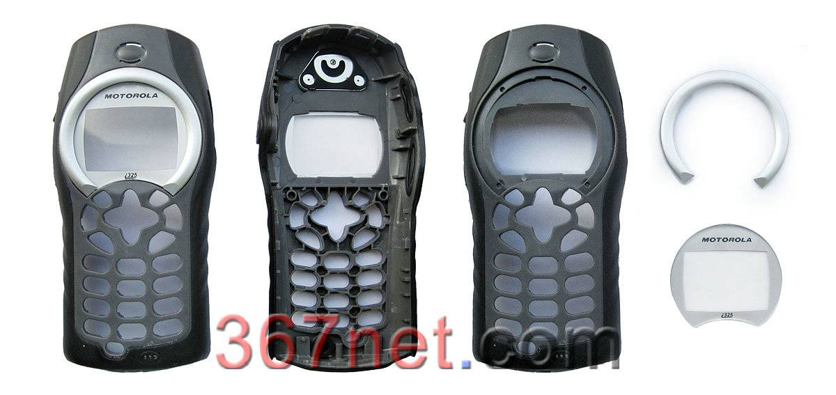 Cell Phone Housing for Nextel i325