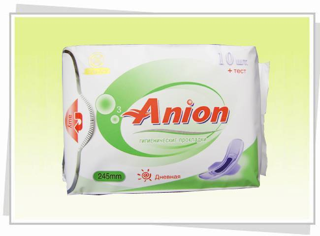 245mm ultra thin anion sanitary napkin